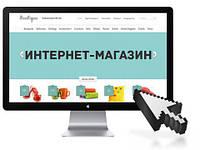 Разработка сайта интернет-магазина шаблонного