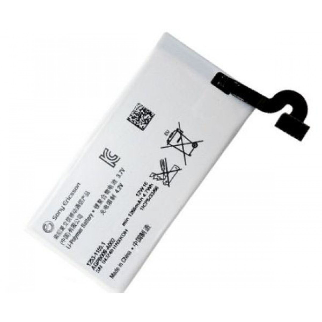 Аккумулятор батарея Sony AGPB009-A002, MT27i Xperia Sola