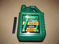 Масло трансмиссионное OIL RIGHT ТАД-17 ТМ-5-18 80W-90 GL-5 (Канистра 5л)