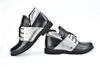 Ботинки низкие кожаные на шнурках, черного и серебряного цвета