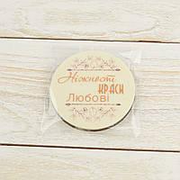 Шоколадная медаль М-2 ∅ 80мм Вес изделия 50гр, фото 1
