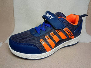 Легкі кросівки хлопчикам, розмір 31-34