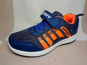 Легкие кроссовки мальчикам, размер 31-34
