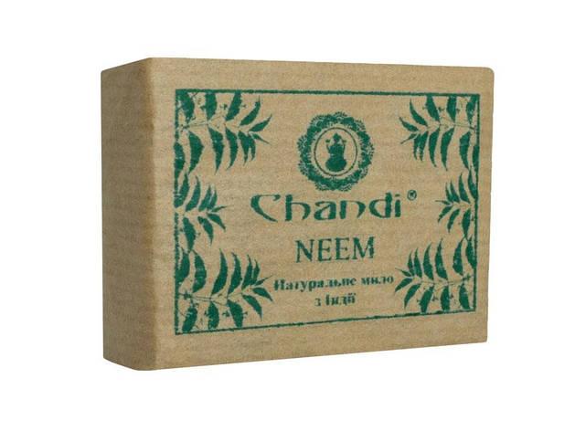 "Натуральное мыло ""Ним"" Chandi, 90 г, фото 2"