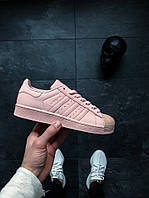 "Кроссовки Adidas Superstar 80s Metal Toe Leather ""Off White/Copper Metallic"""