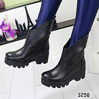 Хитовые сапоги Black эко-кожа на тракторной подошве, женские ботинки демисезонные Новинка 2018