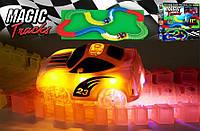 Magic Tracks на 220 и 360 деталей! Спорткар на две батарейки? Отличное качество! ОПТ, ДРОП!