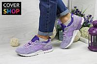 Кроссовки беговые женские Asics Gel Lyte V, материал - замша, фиолетовые
