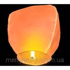 """Небесный фонарик """"Купол"""" оранжевый 80 см"""