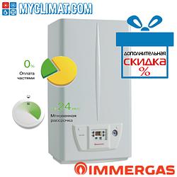 Настенный газовый котел Immergas Nike Star 24 4 E