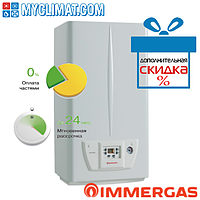 Настенный газовый котел Immergas Eolo Star 24 4 E