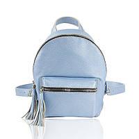 Рюкзак кожаный перламутровый голубой флатар, фото 1