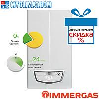 Настенный газовый котел Immergas Nike Mythos 24 2 E