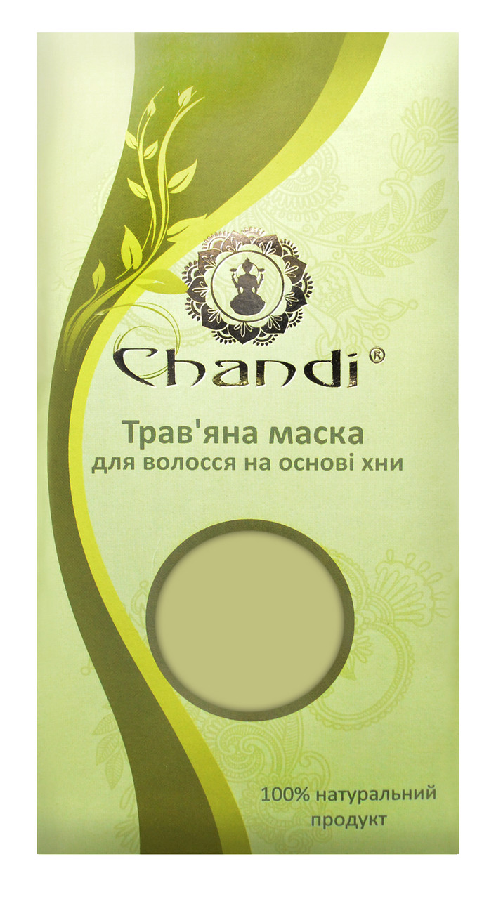 Трав'яна маска для волосся на основі хни, Chandi, 100г