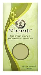 Травяная маска для волос на основе хны, Chandi, 100г