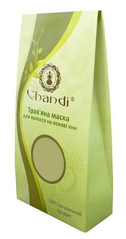 Трав'яна маска для волосся на основі хни, Chandi, 100г, фото 2
