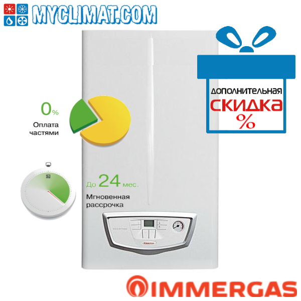Газовый котел Immergas Eolo Mythos 24 2 E