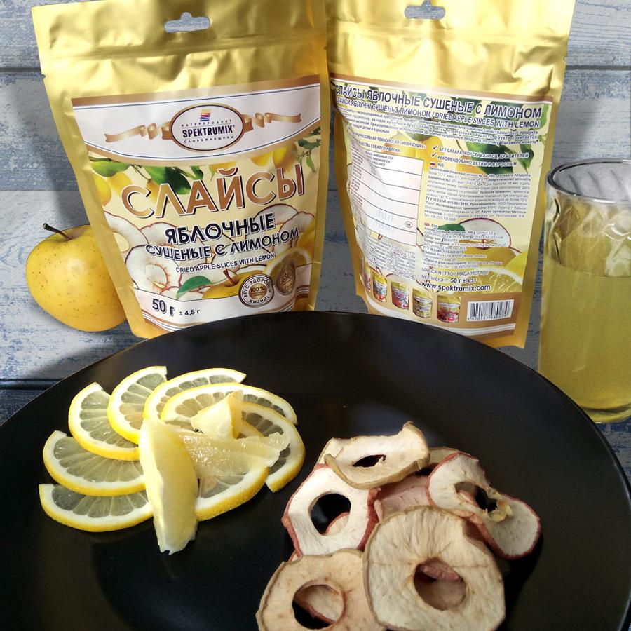 Сушеные яблоки «Слайсы яблочные сушеные с лимоном» 50 г, фото 1