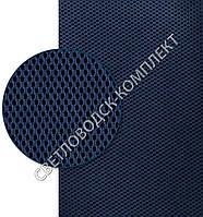 Сетка кросовочная №003, Турция, ширина 160 см, цвет тёмно-синий