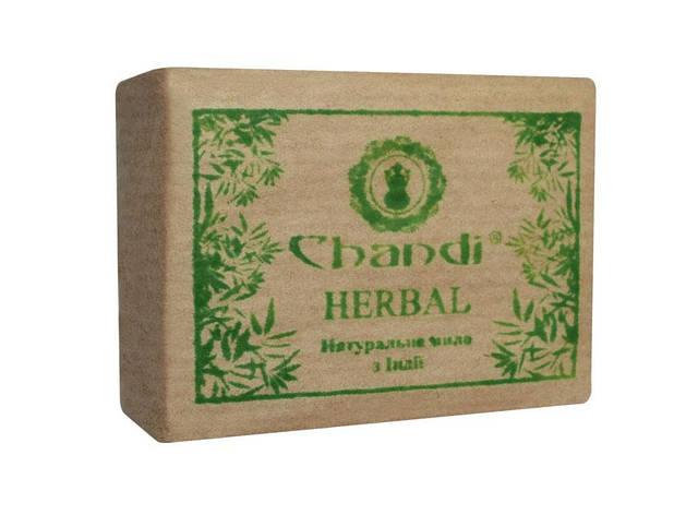 "Натуральное мыло ""Травяное"" Chandi, 90 г, фото 2"