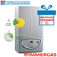 Настенный газовый котел Immergas Mini Eolo 24 3 E
