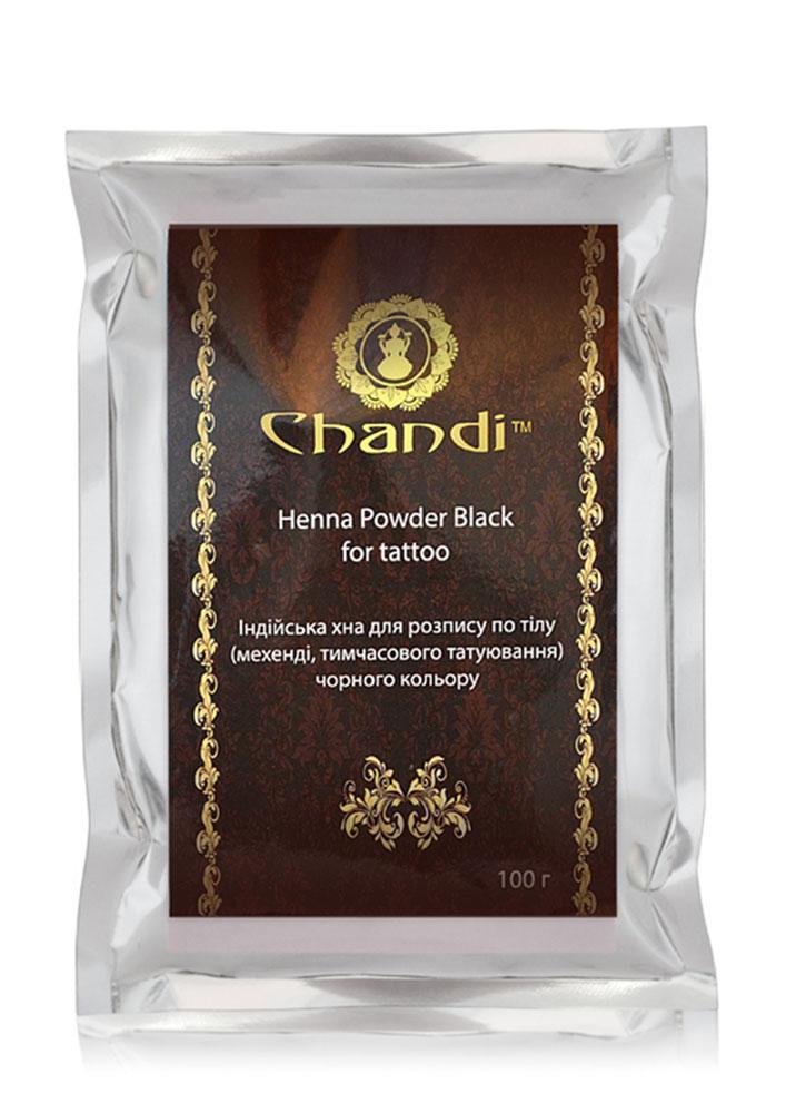 Чёрная хна для тату (менди) Chandi, 100г