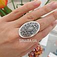 Серебряное кольцо без камней - Кольцо ажурное серебро, фото 3