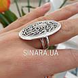Серебряное кольцо без камней - Кольцо ажурное серебро, фото 4