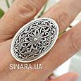 Серебряное кольцо без камней - Кольцо ажурное серебро, фото 5