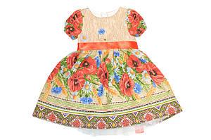 Платье детская  «Украиночка». Нарядное