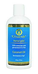 Натуральна кокосова олія Chandi, 200мл