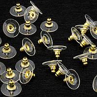 (5 грамм) Заглушки для сережек железные с пластиковой вставкой (примерно 26шт) 12x6мм цвет - ЗОЛОТО