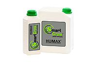 Комплексне добриво Гумакс (Smart Grow HUMAX) 1л