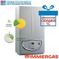 Настенный газовый котел Immergas Mini Eolo X 24 3 E