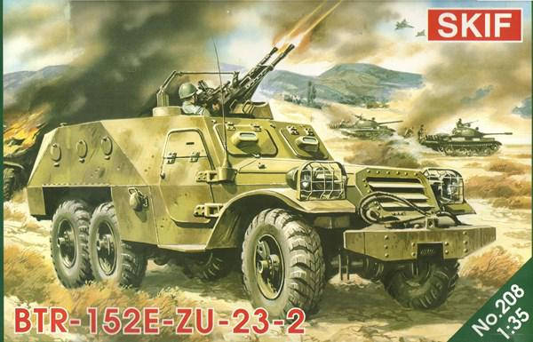 БТР-152Е с зенитной установкой ЗУ-23-2. 1/35 SKIF MK208, фото 2