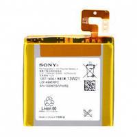 Аккумулятор батарея Sony LIS1499ERPC, Xperia Ion LT28i, Xperia T LT30H, Xperia T LT30i, Xperia T LT30P