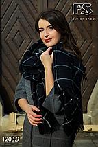 Серый стильный шерстяной шарф-плед, фото 2