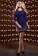 Красивое женское платье 2529 темно синий, фото 2