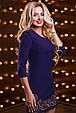 Красивое женское платье 2529 темно синий, фото 6