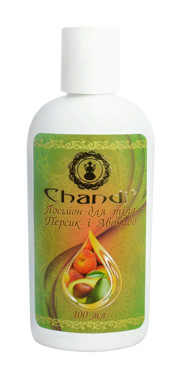 "Лосьон для тела ""Персик и Авокадо"" Chandi, 100мл"