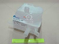 Бачек омывателя Чери QQ 2003-13 (пр-во TEMPEST)