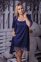 Комплект ночная рубашка + халат MiaNaGreen К418н Синий