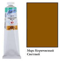 Масляная краска Ладога Марс коричневый светлый, 46 мл