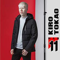 11 Kiro Tokao | Мужская демисезонная куртка 4435 черная
