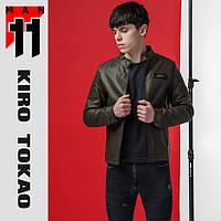 11 Kiro Tokao   Мужская куртка весна-осень 3316 хаки