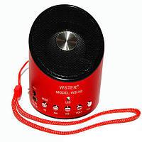 Портативная беспроводная мини mp3 колонка с usb WSTER WS-A9 - Красная