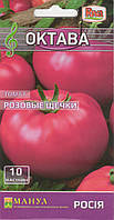Томат «Розовые щечки» 10 сем