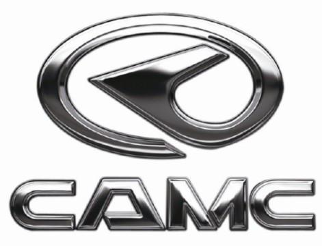 Запчасти к самосвалам CAMC (КАМК)