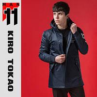 11 Kiro Tokao | Япония. Парка весенне-осенняя 66201 синяя
