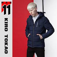 11 Kiro Tokao | Куртка весенне-осенняя мужская 4435 темно-синяя